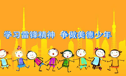 """运城市5名少年荣获 山西省第四届""""美德少年""""称号"""
