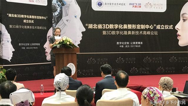 """3D数字化鼻整形定制中心成立 """"超体""""正式进入武汉禾丽医美"""