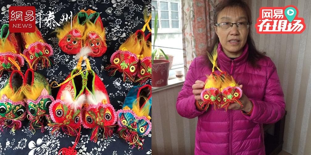 工匠传承 探访中国传统手工艺——虎头鞋