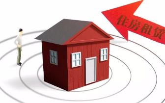 市场说丨发展住房租赁市场 绕不开租金税款这道坎