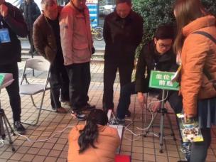 """宜昌体育惠民再放大招:科学健身""""五进""""社区"""