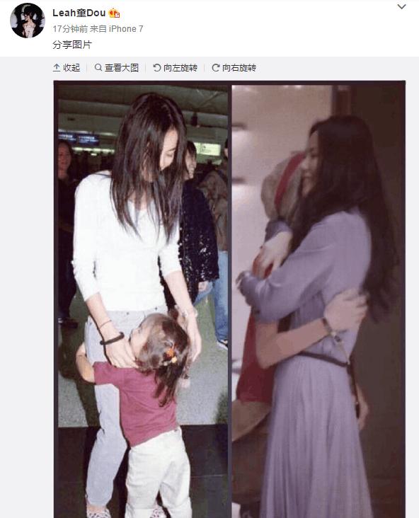 窦靖童生日晒与王菲合影  20年不变的是妈妈的笑