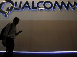 高通和大唐电信将在中国内地建手机芯片厂
