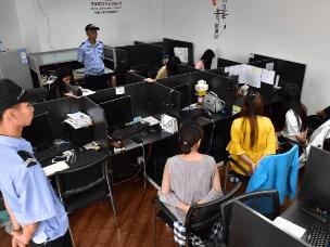 """广东警方再次摧毁多个电诈和传统""""盗抢骗"""""""