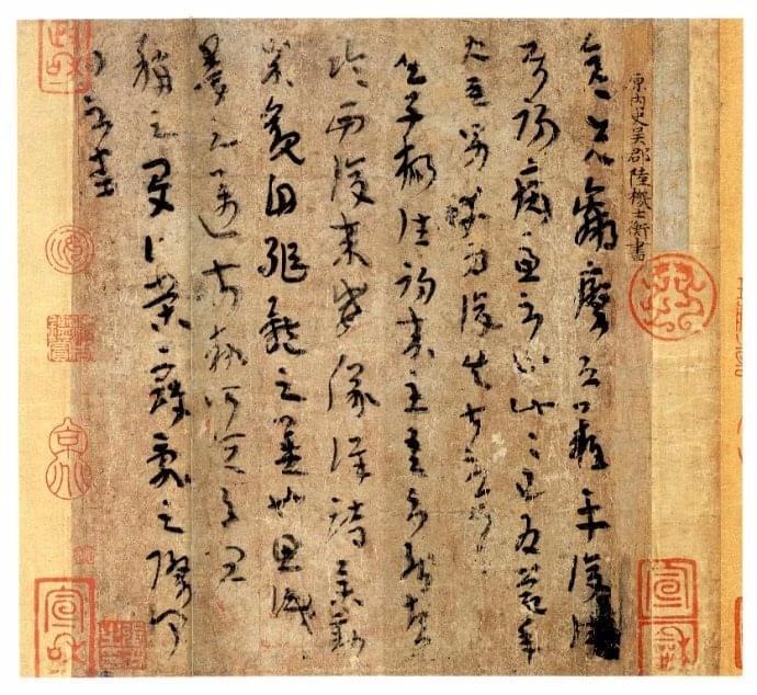 中国书法名家名作百强榜 整个一部书法史!