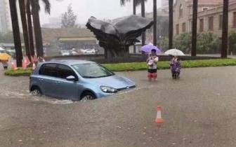 莫兰蒂后首个暴雨红色预警!厦门多地严重积水