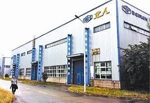 北人集团老厂房  变身机器人创新园