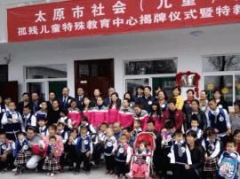 投资2.4亿 市儿童福利院迁建工程年底竣工