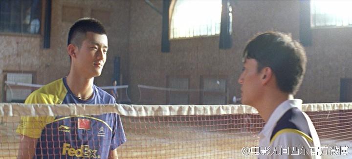谌龙友情客串电影《无问西东》 没看到的快去刷一遍