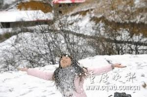 城口迎来了重庆的第一场雪!颜值担当太美了!