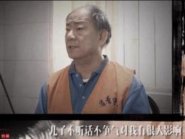 广东落马高官忏悔:儿子欠巨款 自己被逼债心脏病发