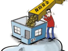 央行:各类资金过度流向房地产现象得到初步遏制