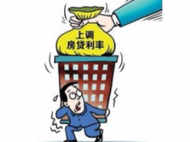 增速回落 56家银行暂停首套房贷