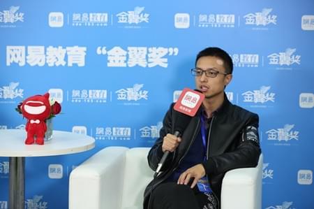 开课吧CEO熊彪:打造O2O立体化职业教育平台