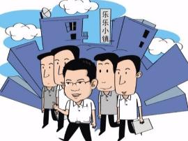 三门峡市政协主席赵予辉到卢氏县调研指导工作