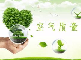 """灵宝市环保局:""""三大战役""""推进环境质量改善"""