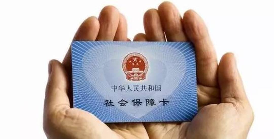 4月15日起 成都将启动全民参保登记入户调查工作