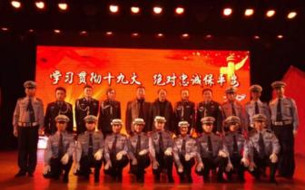 武乡县交警大队 文艺汇演取得圆满成功