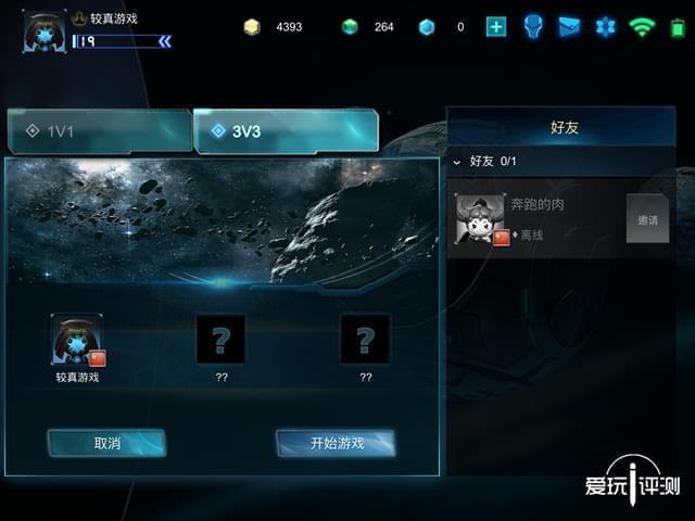 《战争艺术:赤潮》移动版评测:是时候玩真正的RTS了