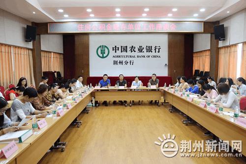 荆州公积金中心与缴存单位面对面座谈 提升服务水平