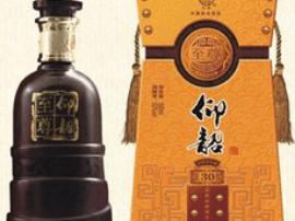渑池仰韶酒 流淌传递着华夏文明与自信
