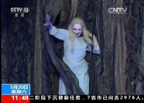 日芭蕾舞团创始人:通过新编白毛女向中国人道歉