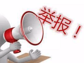 师有偿补课举报有奖 贵阳市教育局开展整治行动