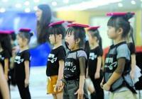 童模经济火热 5岁女孩月收入轻松过万