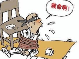 平陆:为讨债非法拘禁 触刑律悔已晚矣