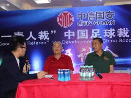 """""""中信国安杯""""2017中国东盟足球赛在北海举行"""