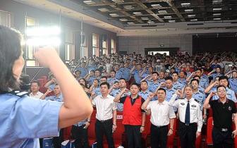 """湘潭公安举行""""做自己的首席安全官""""警营开放日活动"""
