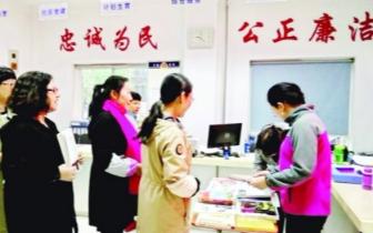 """藏书""""藏""""不住  迎泽社区居民共享阅读"""