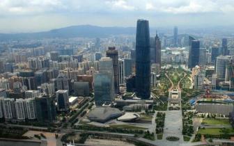 广东:进一步细化完善自贸区外汇改革试点