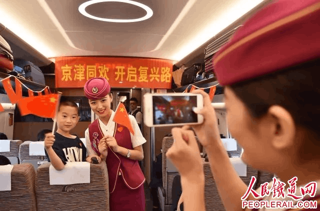 中铁总:2018年投产新线4000公里 含高铁3500公里