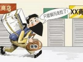 福清男子到食杂店盗窃 一次盗不完再折回被抓