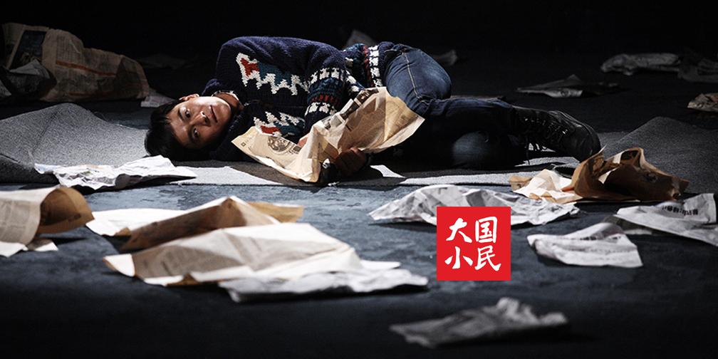 大国小民丨钱宝网关闭之后:离婚卖房,有事烧纸