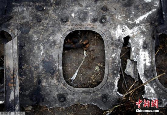 尼泊尔坠机事故现场