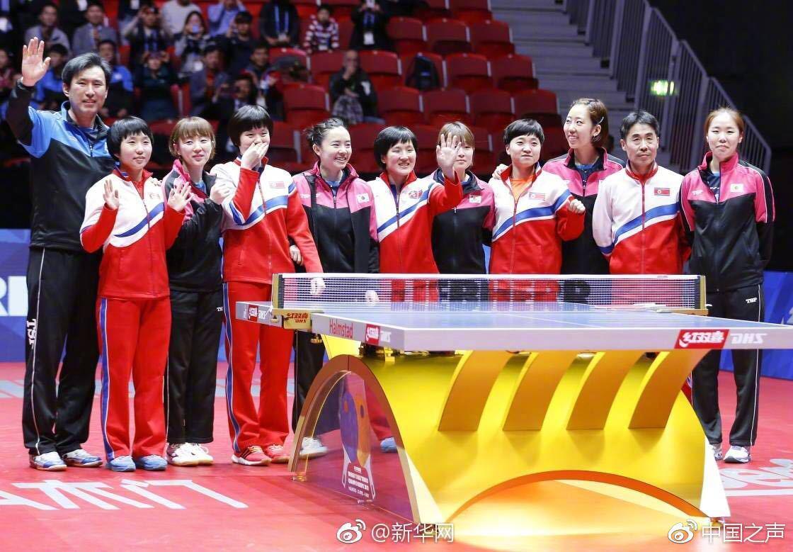 世乒赛朝韩宣布组队 国际乒联透露细节:策划已久