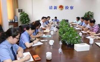 """清新检察院被评为""""全国检察文化建设示范院"""""""
