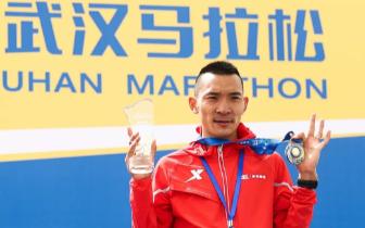 中国马拉松大满贯 第四期奖金积分榜发布