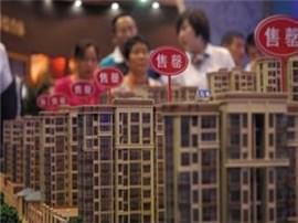 上市公司炒房调查 近百亿买房买地 多在北上广深