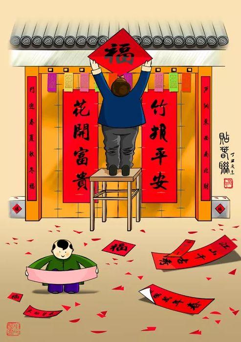 寻味中国年!您有一副春联未领取