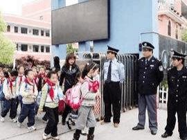 邯郸丛台区政府为学校配备专职安保人员