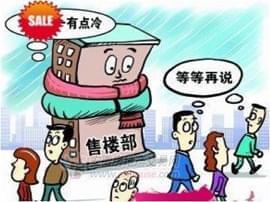 上周天津仅两新盘入市 新房二手房市场跌至冰点