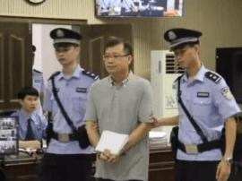 广西玉林市委原常委麦承标受审 被控受贿3621万