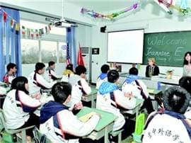 青岛2019年推行美育课改革 艺术课将纳入考试