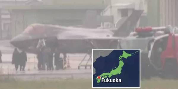 美军F35在日本首次紧急降落 疑为F35B