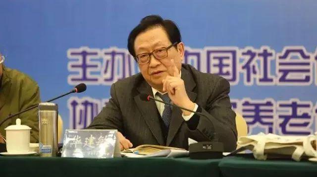 华建敏:社会保障如何改变不平衡不充分的现状