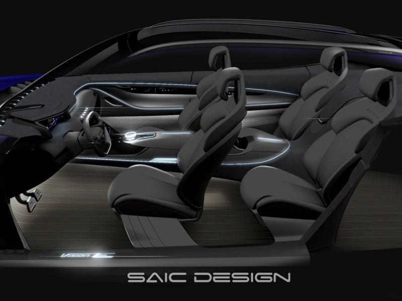 内饰充满科技感 荣威全新概念车设计图曝光