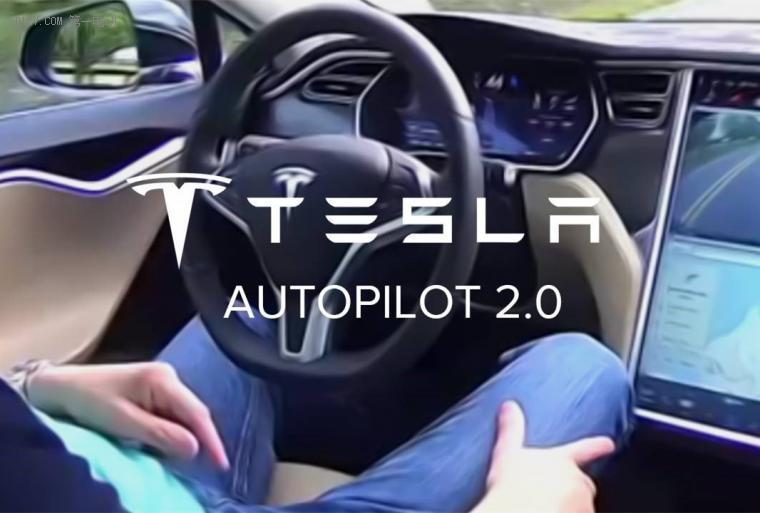 爽约!特斯拉Autopilot 2.0自动驾驶演示推迟